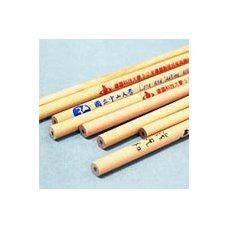 PW01-圓形鉛筆