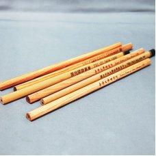 PW03-三角形鉛筆