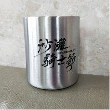 TH45 不銹鋼野營杯 露營杯 鋼杯(手把可折疊)